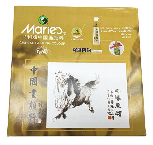 Easyou Marie Chinese Painting Color Tubes Pigment Water Color Big Size Watercolor Set 12mlx36colors