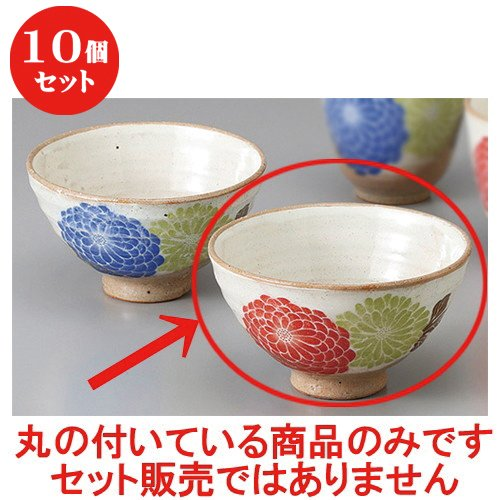 10個セット和菊 赤飯碗 [ 11.5 x 6.5cm ] 【 睦 】【 和食器 飲食店 贈り物 夫婦 記念日 】 B07BFN2D3B