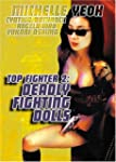 NEW Top Fighter 2-deadly Fighting (DVD)