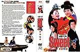 SWEET 18 / LITTLE BRIDE KOREAN DRAMA 8 DVDs with English Subtitles