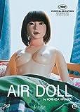 Air Doll (version longue)