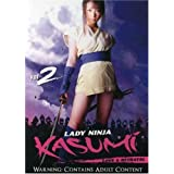 Lady Ninja Kasumi, Vol. 2: Love and Betrayal