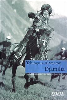 Djamilia : roman