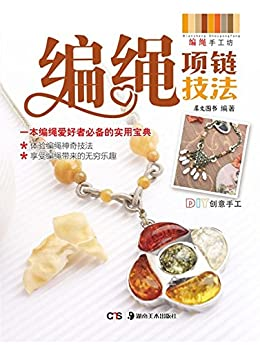 -chinese-edition