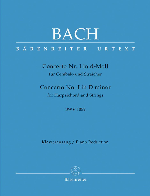 Bach: Harpsichord Concerto No. 1 in D Minor, BWV 1052