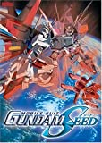 Mobile Suit Gundam Seed - No Retreat (Vol. 3)
