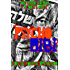Psychobibi: Who is Israel's Prime Minister and Why Does He Want to Fail? (DeltaFourth Operations Book 2)