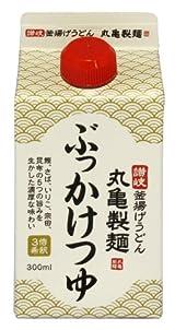 丸亀製麺 ぶっかけつゆ