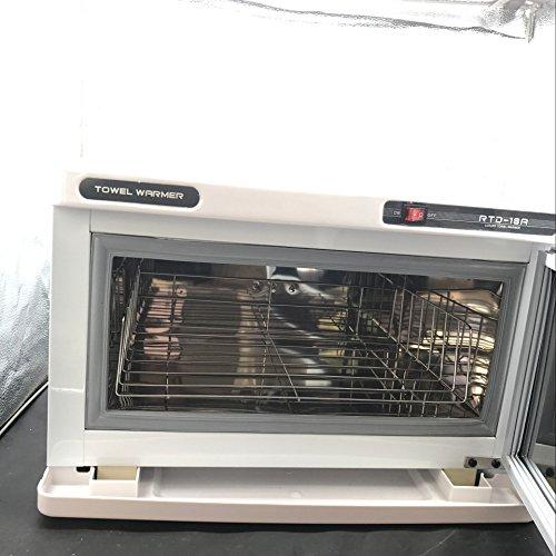 18L Calentador y UV Esterilizador de Toallas para Centros Estéticos: Amazon.es: Hogar