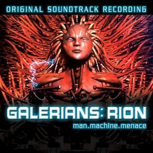 Galerians: Rion by Various Artists