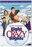 Adam Sandler's Eight Crazy Nights (Special Edition) (Bilingual)