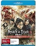 Attack On Titan: Hangeki No Noroshi (Blu-ray)