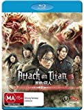 Attack on Titan: Hangeki No Noroshi / [Blu-ray]