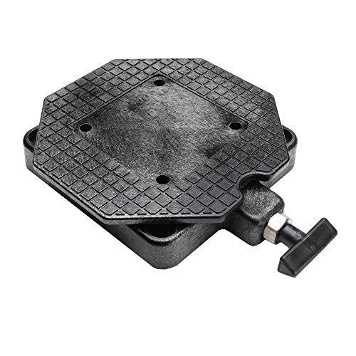 Cannon Low-Profile Swivel Base