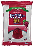 かんてんぱぱ カップゼリー ぶどう味100gX2袋 約6人分x2袋