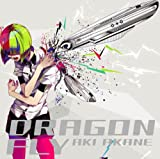 Aki Akane - Dragonfly [Japan CD] TFCC-86418