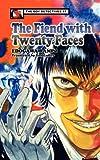 The Fiend with Twenty Faces by Rampo Edogawa (2012-03-15)