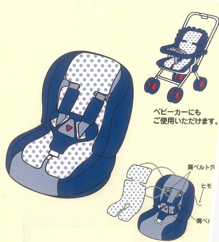 Sweat back mesh stroller seat (also used in the child seat available) Gray by WatariYoshimi woolen (Image #2)