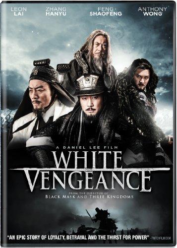 White Vengeance - Usa Electronics White