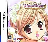 プリンセスメーカー4 DS スペシャルエディション