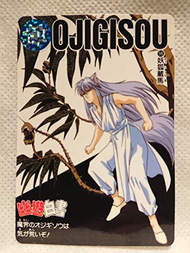 カードダス 幽遊白書 94 妖狐蔵馬の商品画像