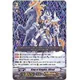 Cardfight!! Vanguard TCG - King of Knights, Alfred (BT01/001EN) - Descent of the King of Knights