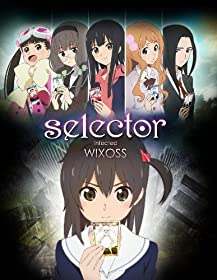 selector infected WIXOSSイメージ
