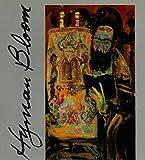 Hyman Bloom, Dorothy A. Thompson, 0915829673