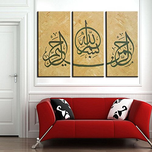 Yatsen Bridge Calligraphy Islamic Wall Art 3 Piece Canvas