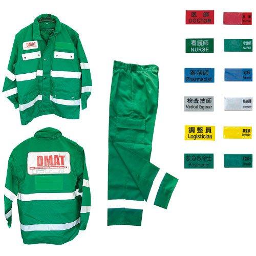 人気ブランド DMATユニフォーム ジャケット DMAT DMAT L(23-2386-00-03)【1枚単位 ジャケット】 B01KDPM5Y0, 浪岡町:c19c5903 --- a0267596.xsph.ru