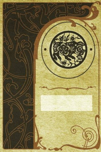 (Monogram Pig Journal: Blank Notebook Diary Log (Monogram NouveauTwo 365 Lined))