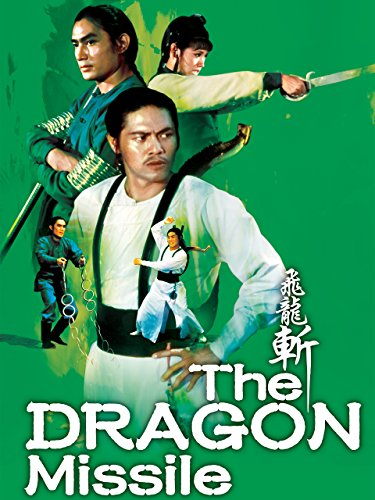 (The Dragon Missile)
