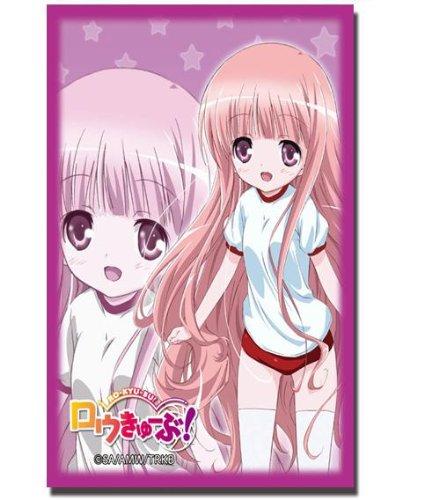 alto grado Bushiroad manga Coleccioen HG Vol.143 cubo de cera Hakamada Hinata