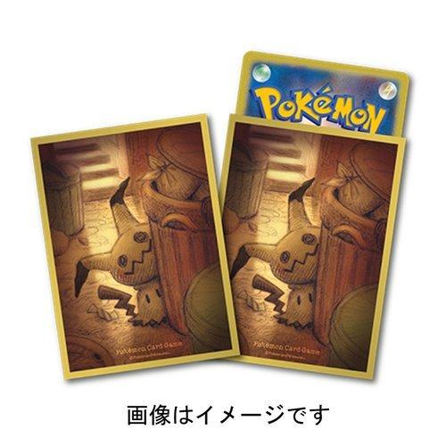 [해외] 포켓몬 카드 게임 데크 쉴드 따라큐 64 매들어감