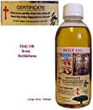Large Holy Oil from Bethlehem