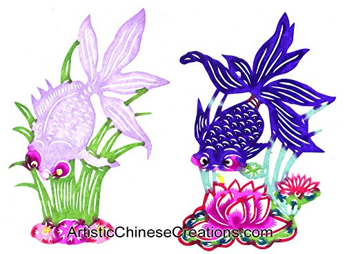 Chinese Folk Art / Chinese Crafts / Chinese Paper Cuts - Fish / Wealth & Prosperity (Set of 2)