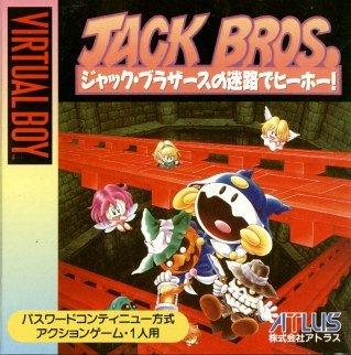 Jack Bros - Virtual Boy - JAP