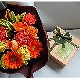焼き菓子 7個入りボックスとビタミンカラー系 花束セット (結婚記念日 敬老の日 プレゼント ホワイトデー 誕生日 プレゼント 女性 スイーツセット (クッキー 花とスイーツ フラワーギフト 箱入り ルブラン バラ ガーベラ カーネーション お花 フラワー)