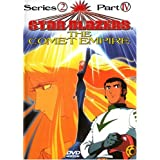 Star Blazers Series 2: Comet Empire 4