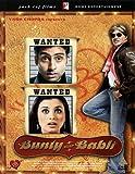 Bunty Aur Babli [DVD]