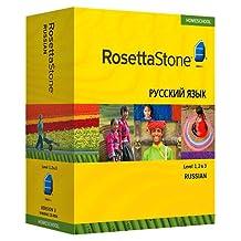 Rosetta Stone Homeschool Russian Level 1-3 Set including Audio Companion
