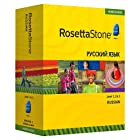 Rosetta Stone Homeschool Russian Level 1-3 Set including Audio Companion