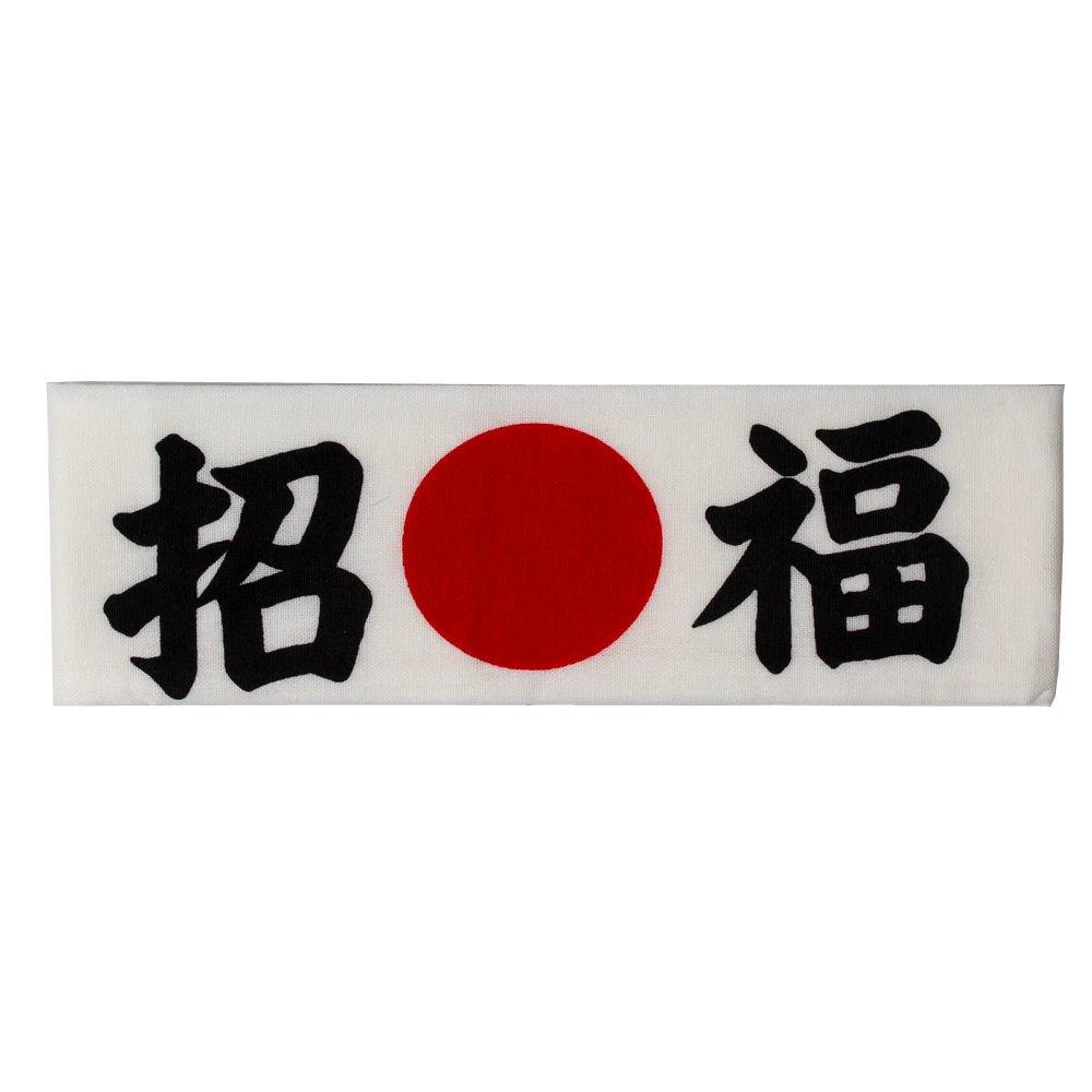 Stirnband Sho-Fuku, HA-9 Original aus Japan Hyogensha