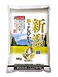 [Rice] Niigata Prefecture rice Koshihikari 10kg 2014 annual production