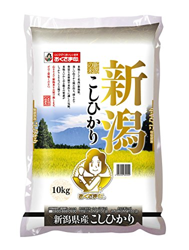 [Rice] Niigata Prefecture rice Koshihikari 10kg 2014 annual production by Wife mark