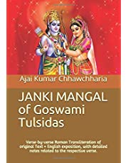 JANKI MANGAL of Goswami Tulsidas: Verse-by-verse Roman Transliteration of original Text + English exposition, with detailed notes related to the respective verse.