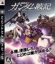 機動戦士ガンダム戦記 GUNDAM 30thANNIVERSARY BOX(新型PS3本体同梱版 HDD120GB CECH-2000A)の商品画像