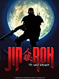 Jin-Roh: The Wolf Brigade (English Dubbed)