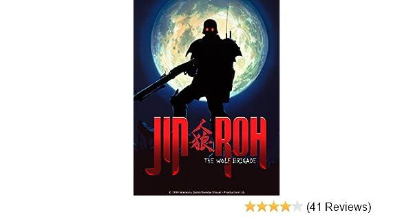watch jin roh the wolf brigade english dub