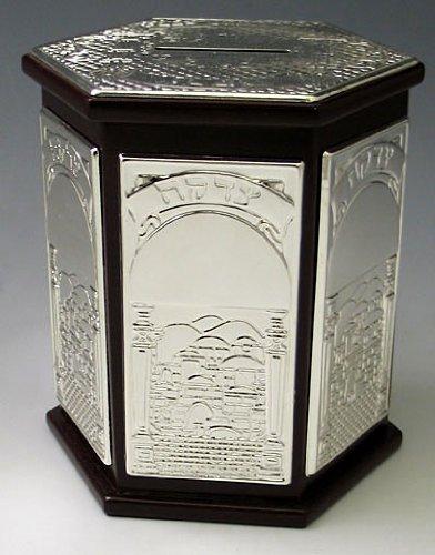 Jerusalem Tzedakah Box - 1